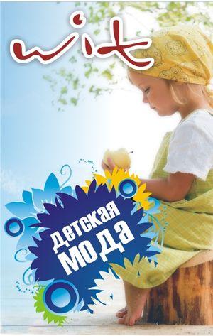 rus2_1.jpg